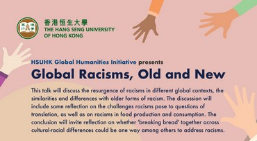 Global Humanities Initiative Talk