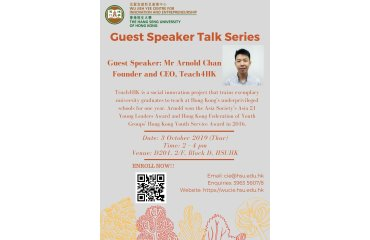 The Wu Jieh Yee Centre for Innovation and Entrepreneurship (WUCIE) would like to invite you to join the Guest Speaker Talk presented by Mr Arnold Chan. Arnold is the founder and CEO of Teach4HK, a social innovation project that trains exemplary university graduates to teach at Hong Kong's underprivileged schools for one year. By 2017, Teach4HK has recruited 41 graduates as teaching fellows and served over 2,000 students. He has raised over US$1 million to support the future development of the organization. He won the Asia Society's Asia 21 Young Leaders Award and Hong Kong Federation of Youth Groups' Hong Kong Youth Service Award in 2016.