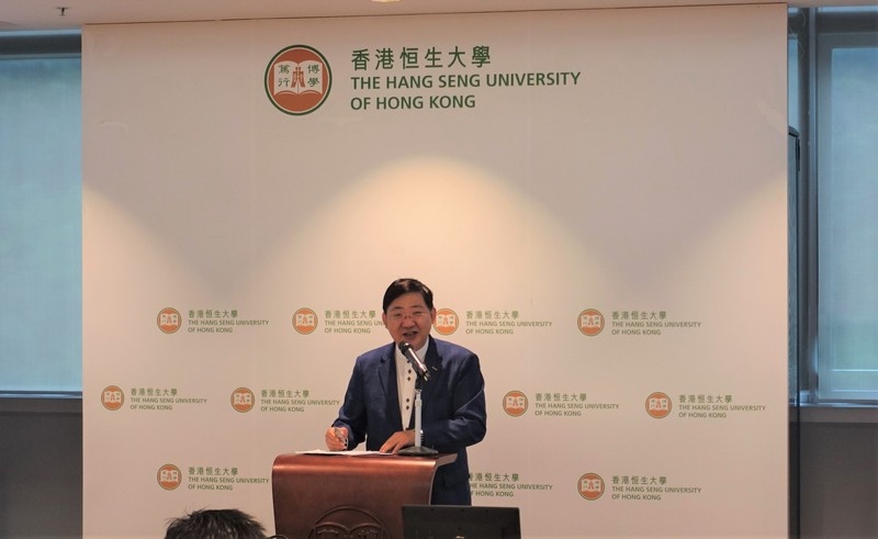 President Simon Ho talked about the positioning and role of HSUHK in the higher education in Hong Kong