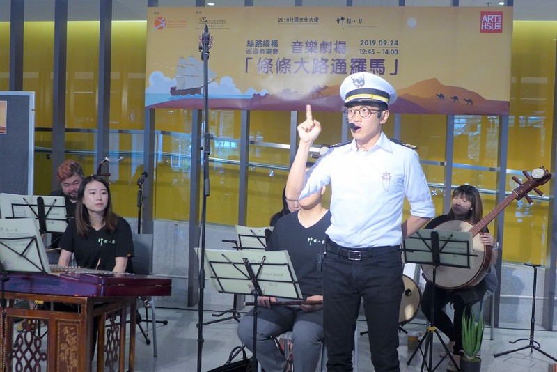 The narrator brought the audience to the Maritime Silk Road