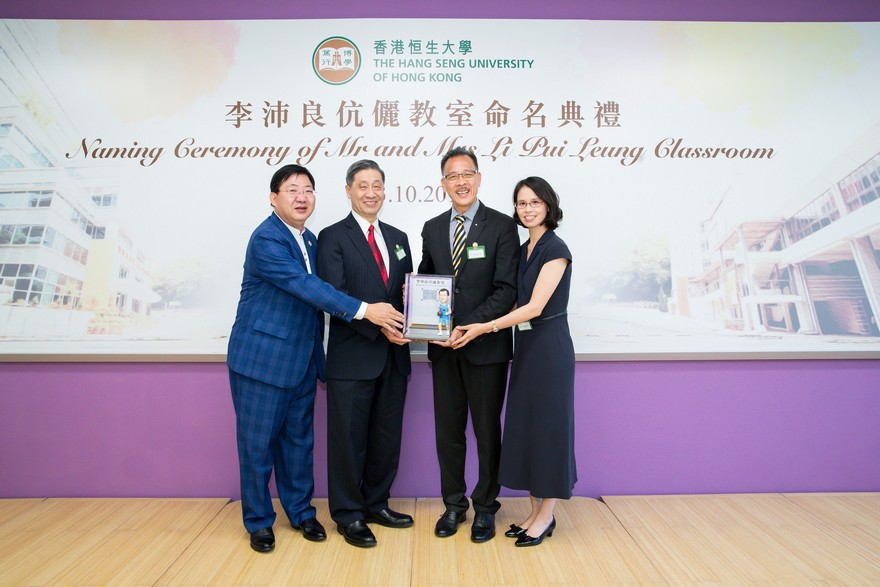 Dr Patrick Poon (2nd from left) and President Ho (1st from left) presenting a souvenir to Mr and Mrs Li.