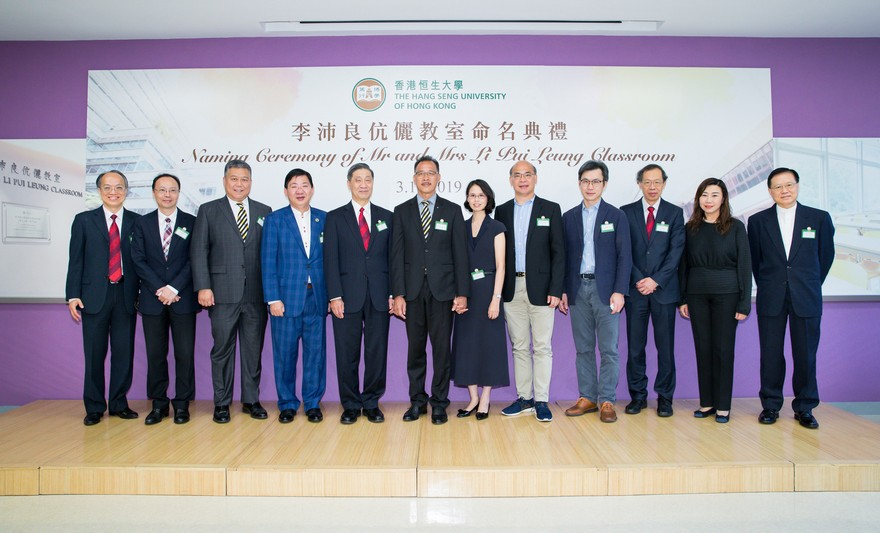 Group photo of the officiating guests and representatives of HSUHK senior management