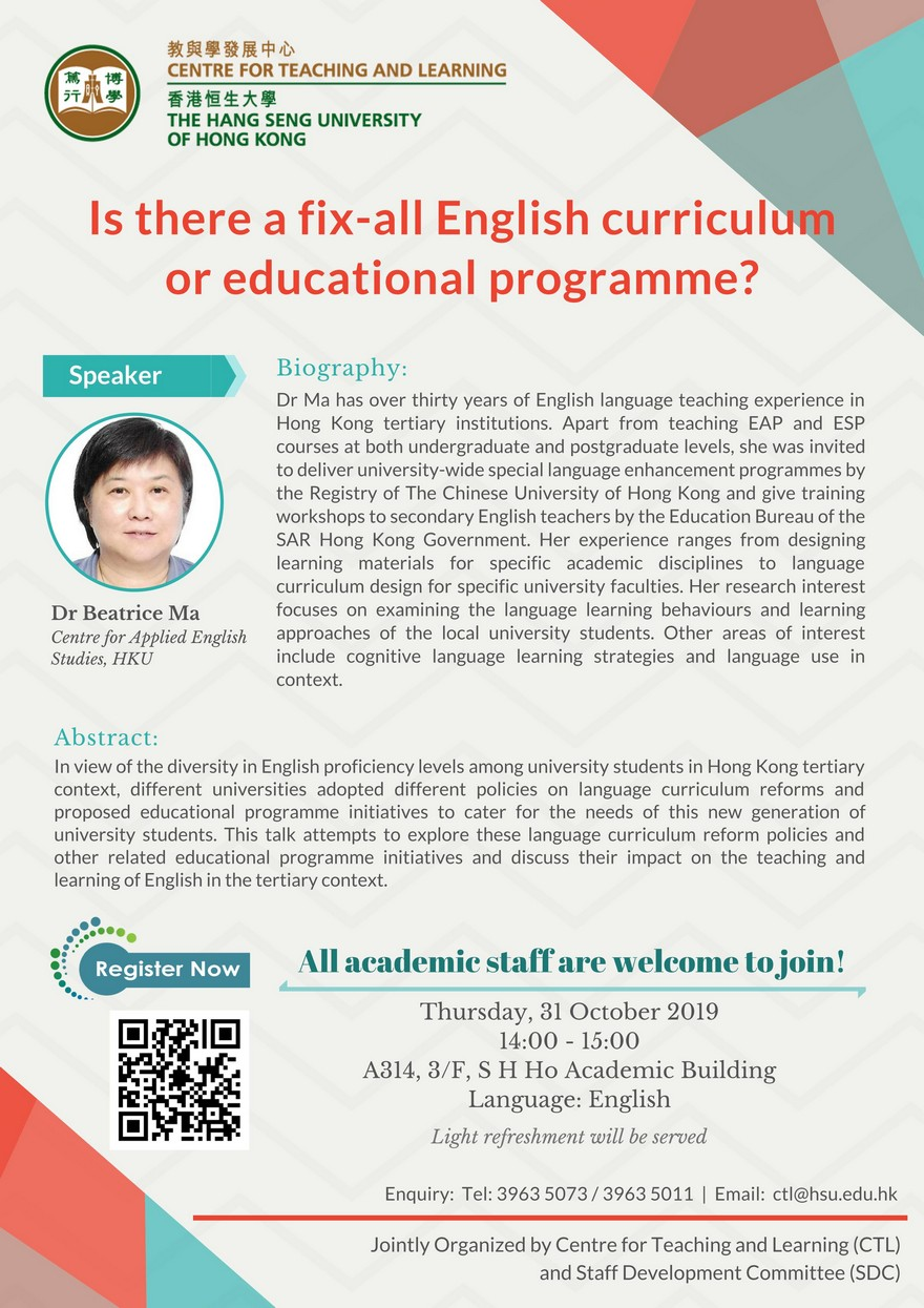 English-curriculum-or-educational-programme