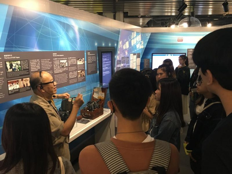 Hong Kong News-Expo Visit