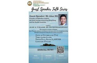 WUCIE Guest Speaker Talk Series - Guest Speaker Talk