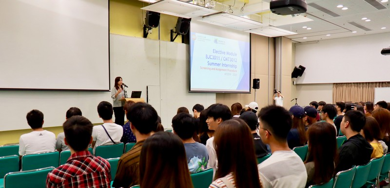 SCOM's Summer Internship Introductory Briefing Session