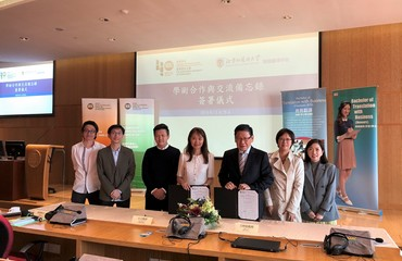 School of Translation signs MOU with Graduate School of Translation & Interpretation of Beijing Foreign Studies University