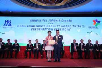 "HSUHK Received ""Hong Kong Sustainability Award 2018/19"" from The Hong Kong Management Association"