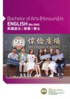 BA_ENG_coverpage