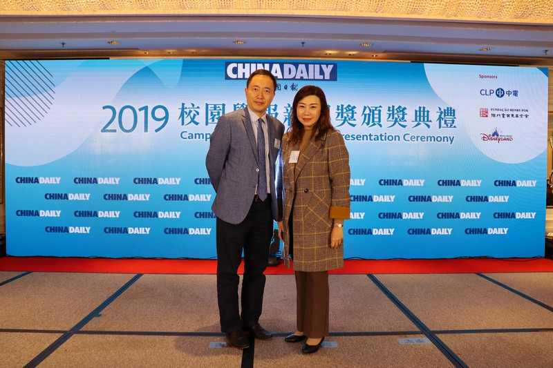 Professor Scarlet Tso, Dean of SCOM, HSUHK (right) and Mr Shen Yanxiong,Deputy Director-General, Department of Taiwan Affairs, Liaison office of The Central People's Government In The Hong Kong S.A.R.