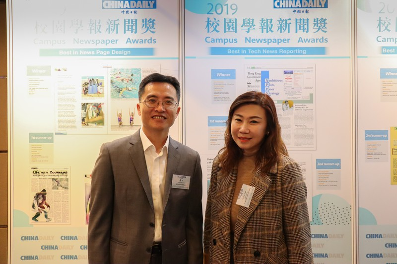 Professor Scarlet Tso, Dean of HSUHK SCOM, HSUHK (right) and Mr ZHOU Li, Editorial Board Member of China Daily Group, Publisher & Editor-in-Chief, China Daily Asia Pacific