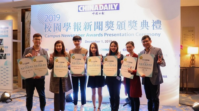 Students from SCOM garnered various awards in the 2019 Campus Newspaper Awards