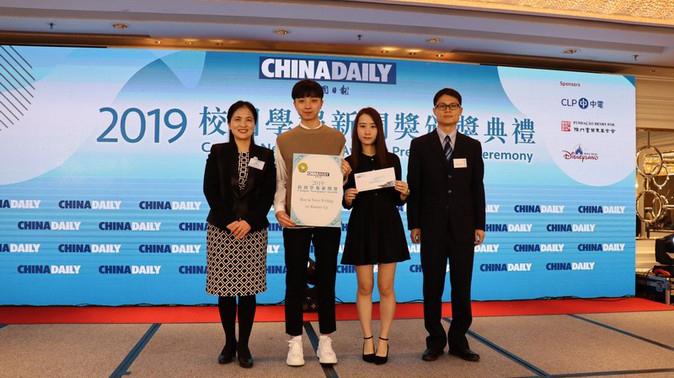 SCOM students representatives received awards