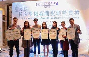 Students from the School of Communication of The Hang Seng University of Hong Kong Garnered Nine Awards in the 2019 Campus Newspaper Awards