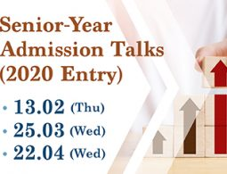 Senior-Year Admission Talks 2020 Entry_Cover photo