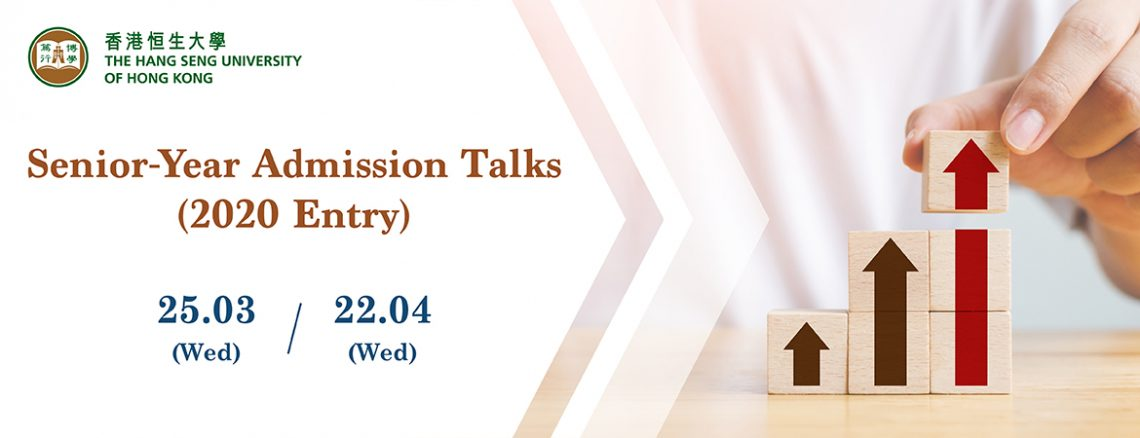 Senior-Year Admission Talks 2020 Entry_en