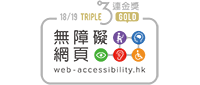 Web-Accessibility Triple Gold Award 18/19