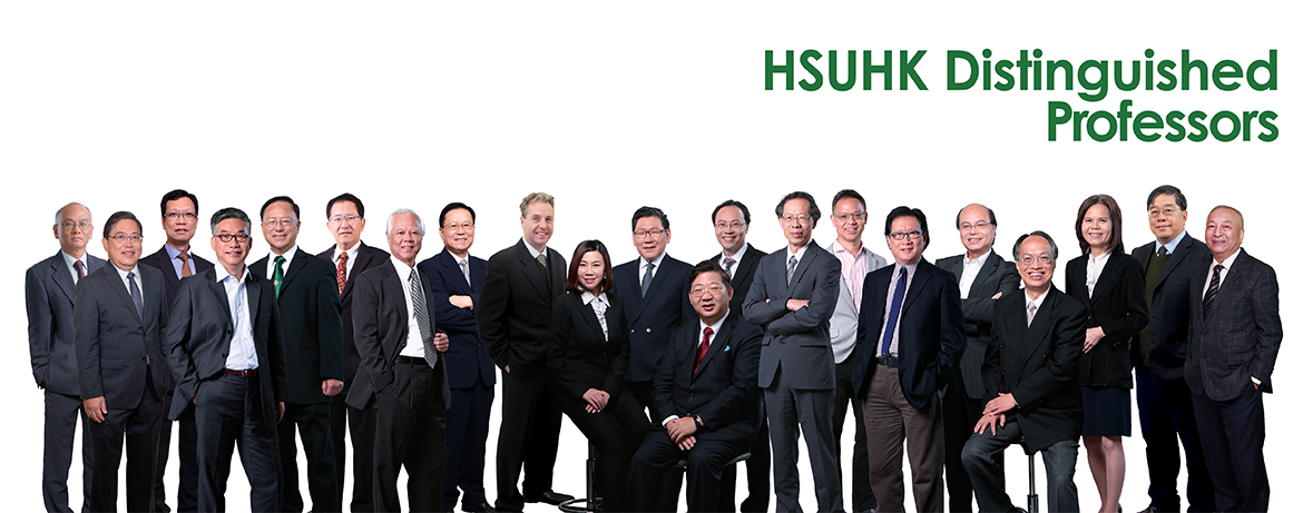 HSUHK Distinguished Professors