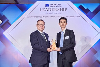 Dr Andy Cheng (EAF) (right) received the trophy on behalf of the University