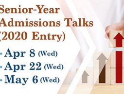 Senior-Year_Admission_Talks_Icon ENG