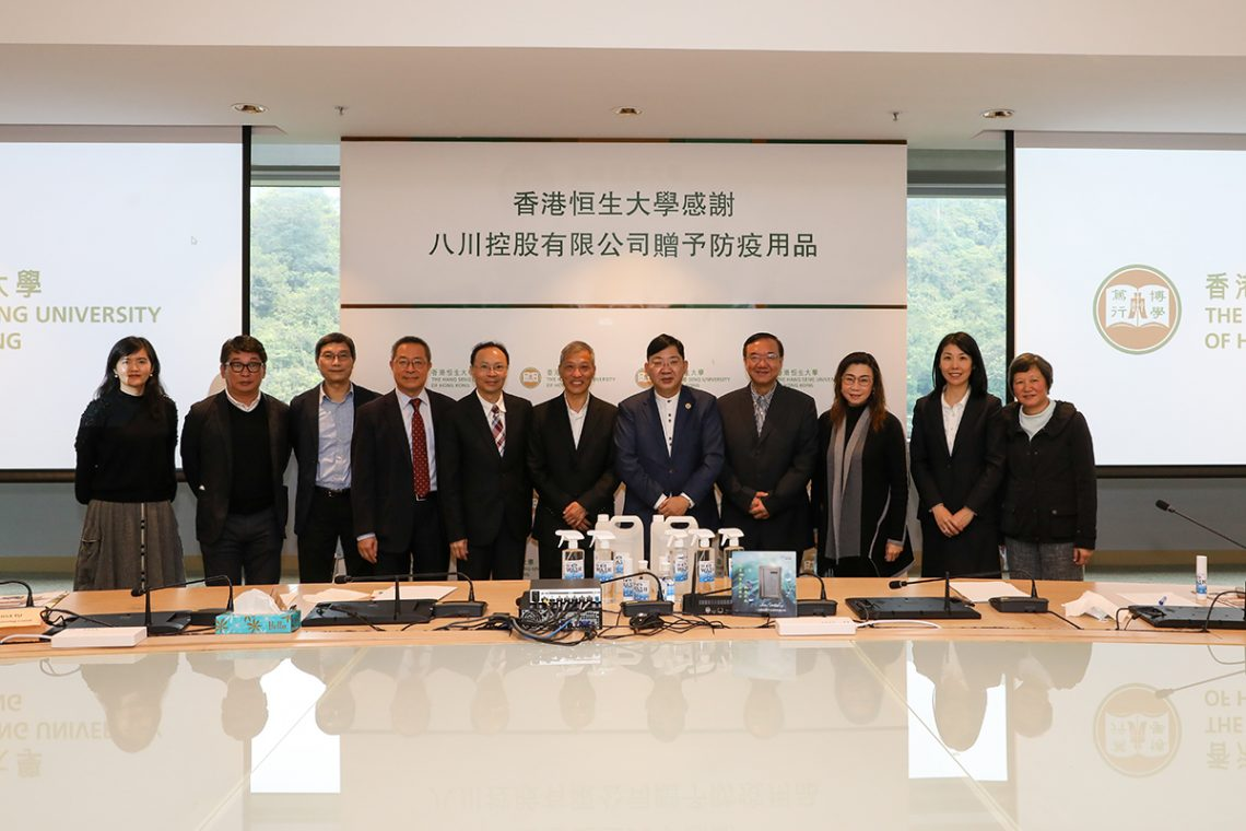 E Wash Holding Limited and E-Plan Water Technology Limited Donated Epidemic-Prevention Supplies to HSUHK