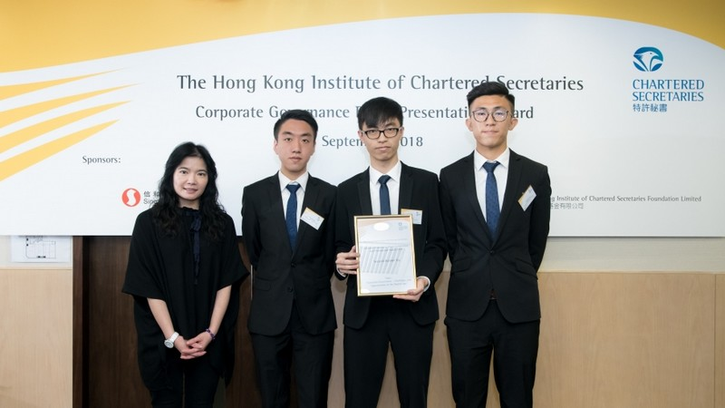 HKICS Corporate Governance Paper Competition 2018