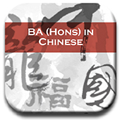 BA (Hons) in Chinese