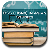 BSS (Hons) in Asian Studies