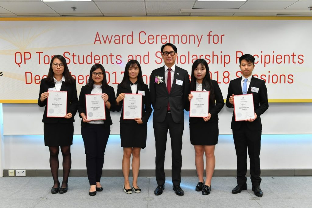 HKICPA QP Scholarship and Hong Kong Institute of CPAs Scholarships 2018