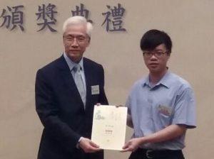 Professor Richard Ho presented the certificate of merit toShum Kwan Lun (right).