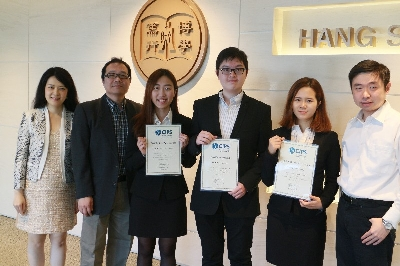 Chartered Institute of Procurement & Supply (CIPS) CIPS Best Student Awards 2016