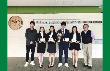 HSUHK Clinches First Runner-up in CFA Institute Research Challenge 2019-20