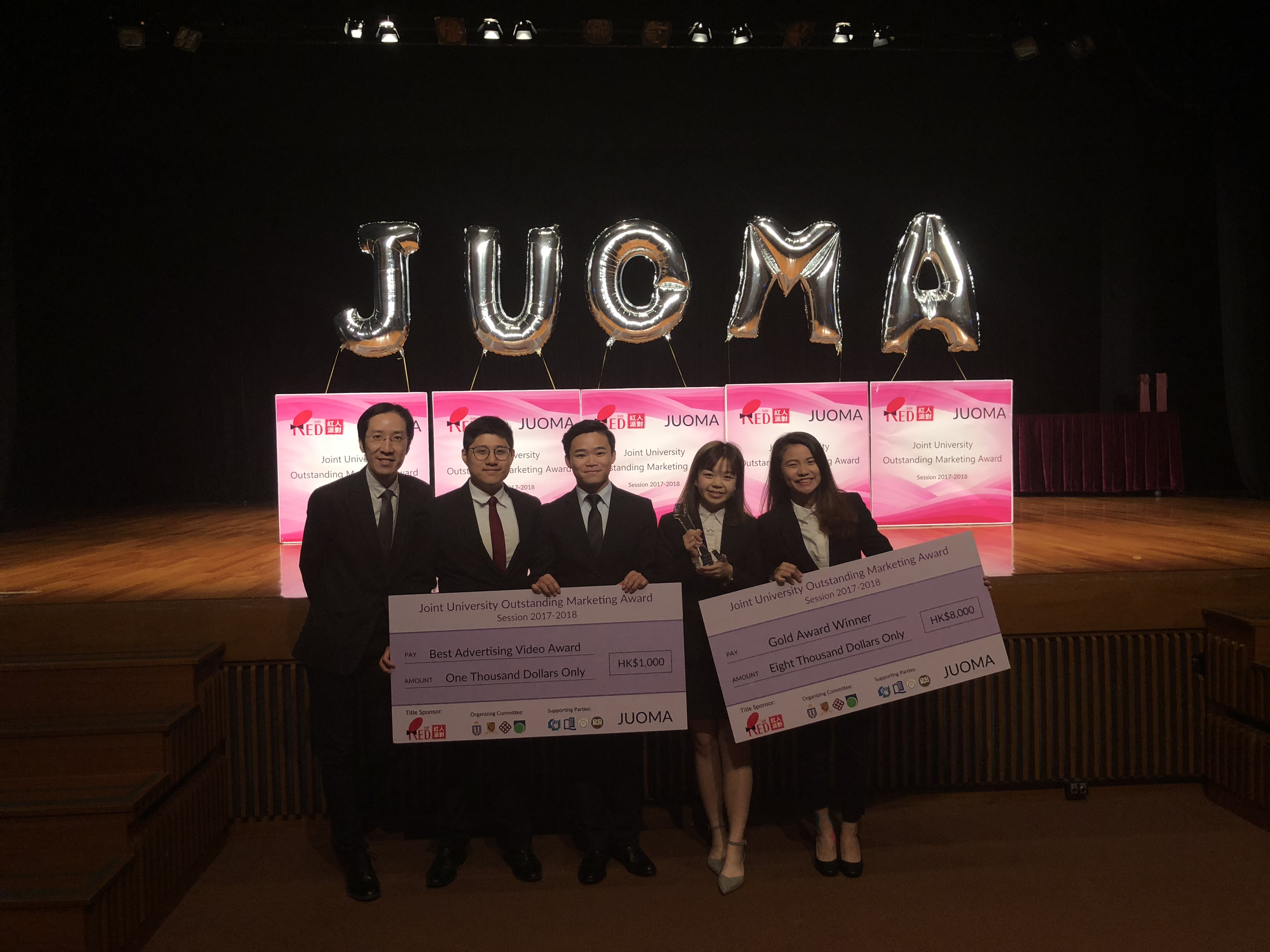 Joint University Outstanding Marketing Award (JUOMA) 2017/2018