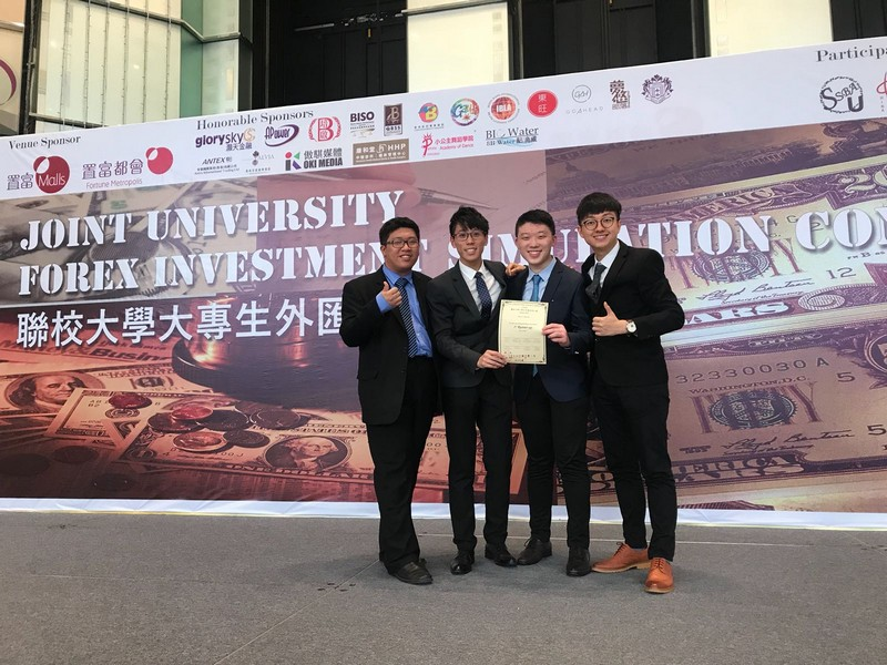 Joint University Forex Investment Simulation Contest 2018
