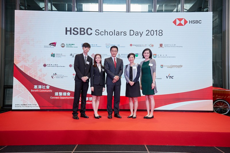 HSBC Hong Kong Scholarship 2017/18