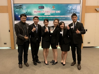 CILTHK Student Day 2019 Competition