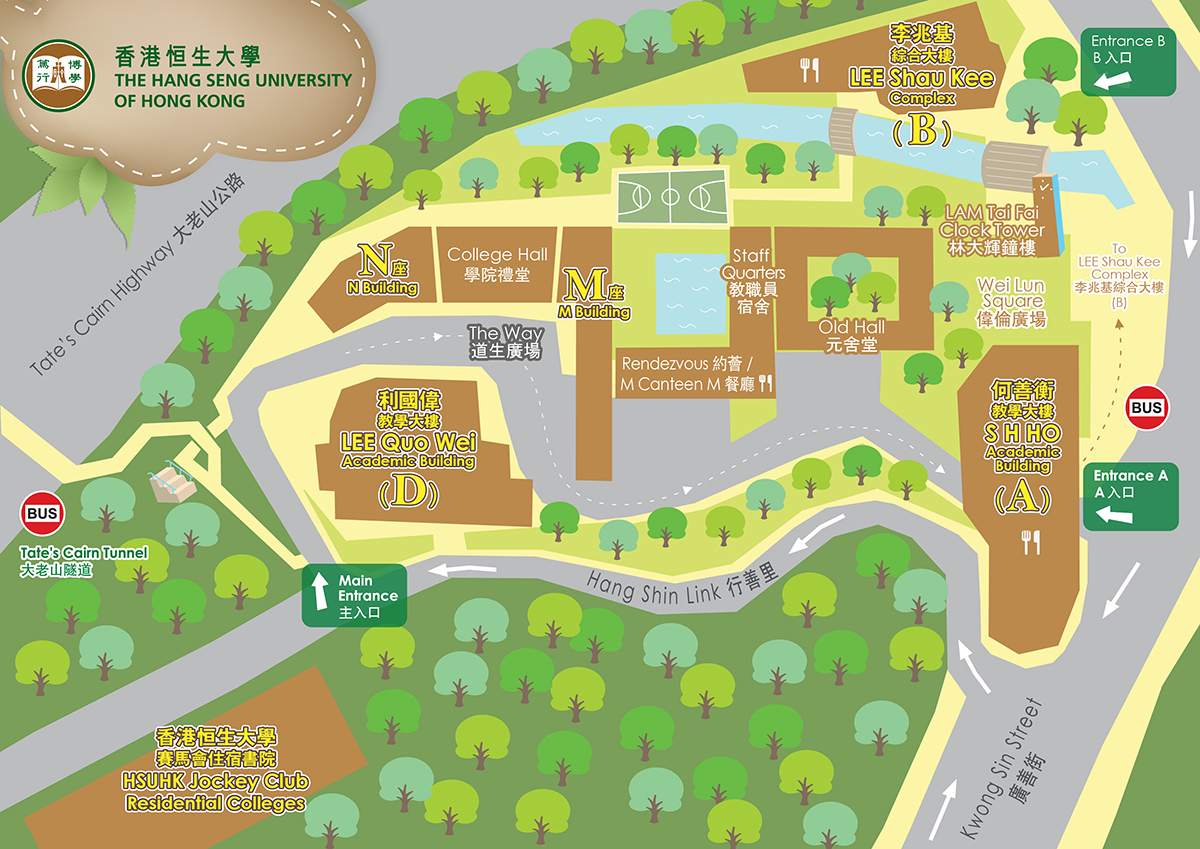 HSUHK Campus Map