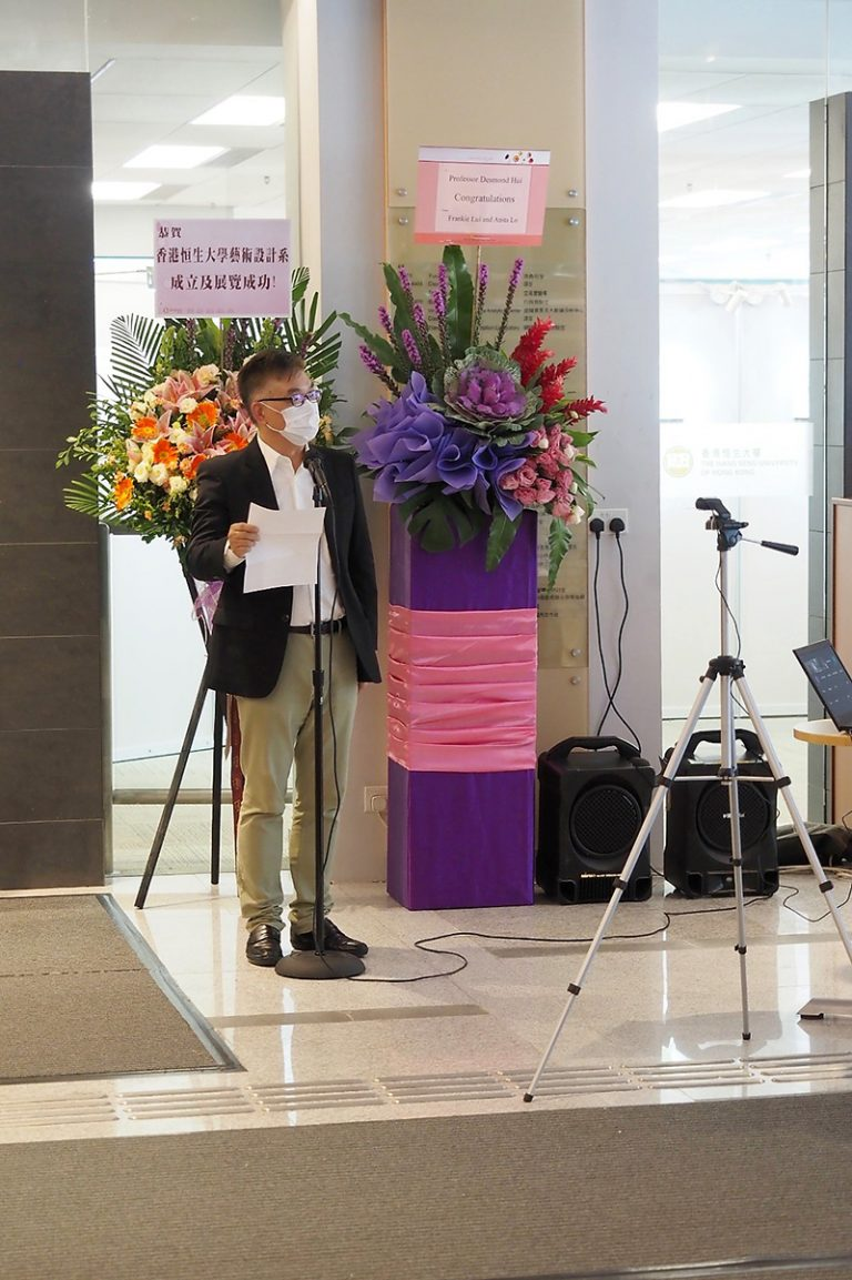 Professor Desmond Hui, the Founding Head of Department of Art and Design of HSUHK, explains the theme and contents of the exhibition as a collection of his sketches during travels in the past 6 years and hopes to provide an alternative escape as a spiritual journey during the pandemic.