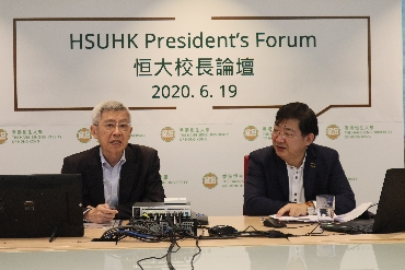 HSUHK President's Forum 'Society has changed - What about people?'