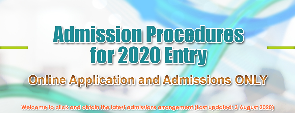 2020 Admission Arrangement