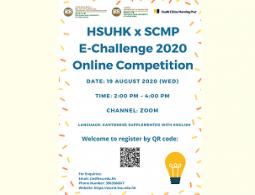 HSUHK x SCMP E-Challenge 2020 Feature Photo