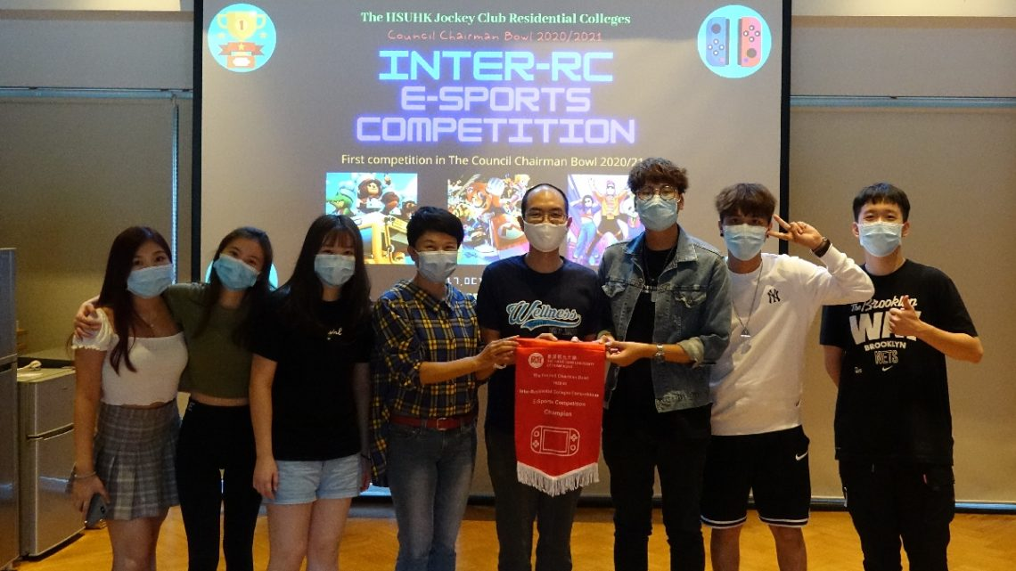 S H HO Wellness College wins the champion in the E-Sports Competition.