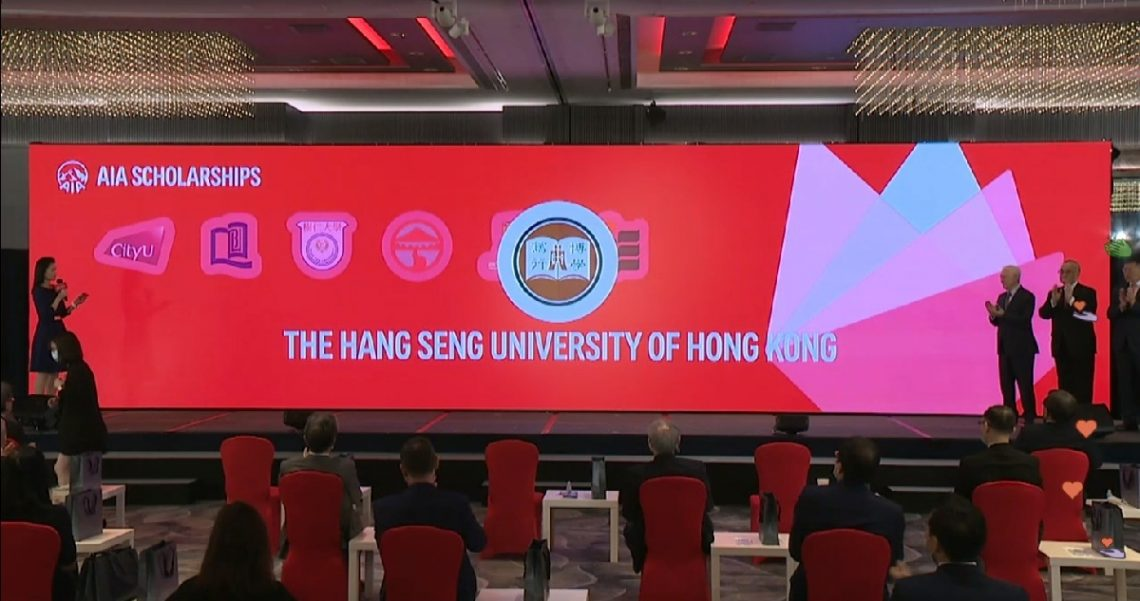 HSUHK is one of the ten partnering local universities of 'AIA Scholarships'.