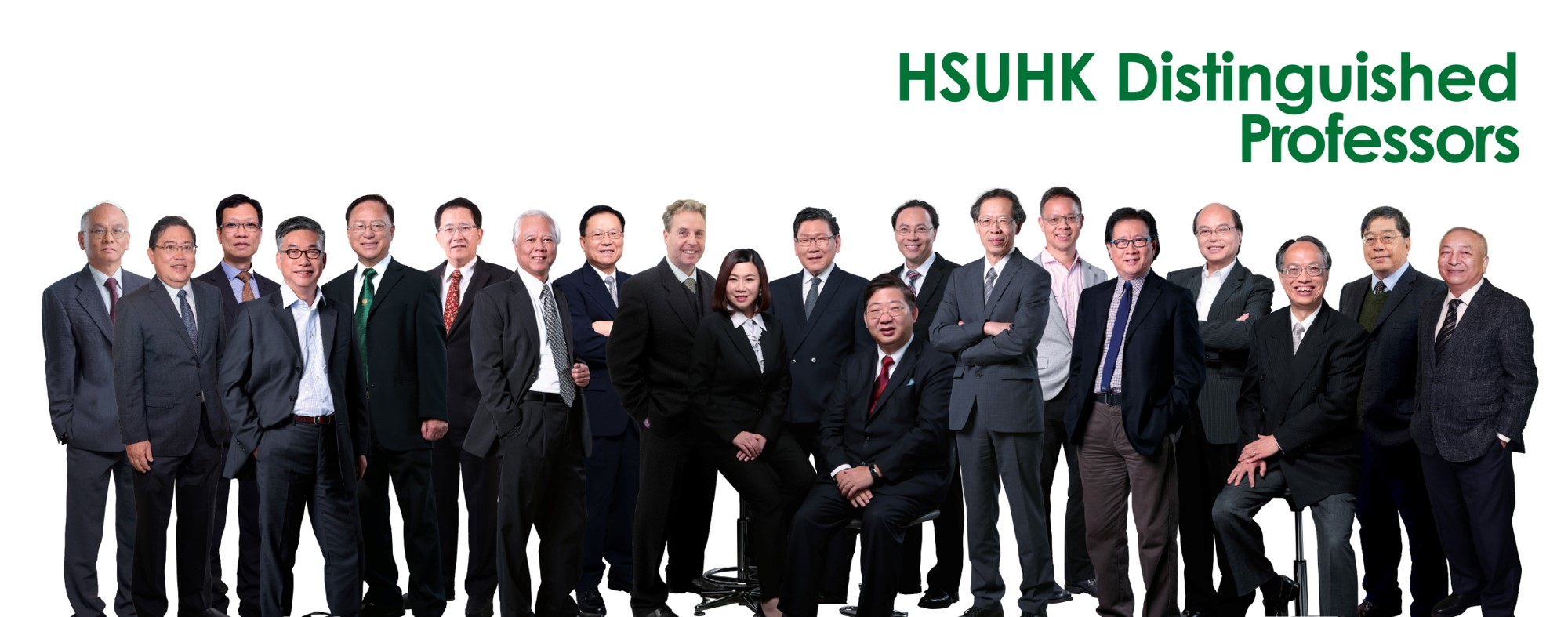 2020 HSUHK Distinguished Professors