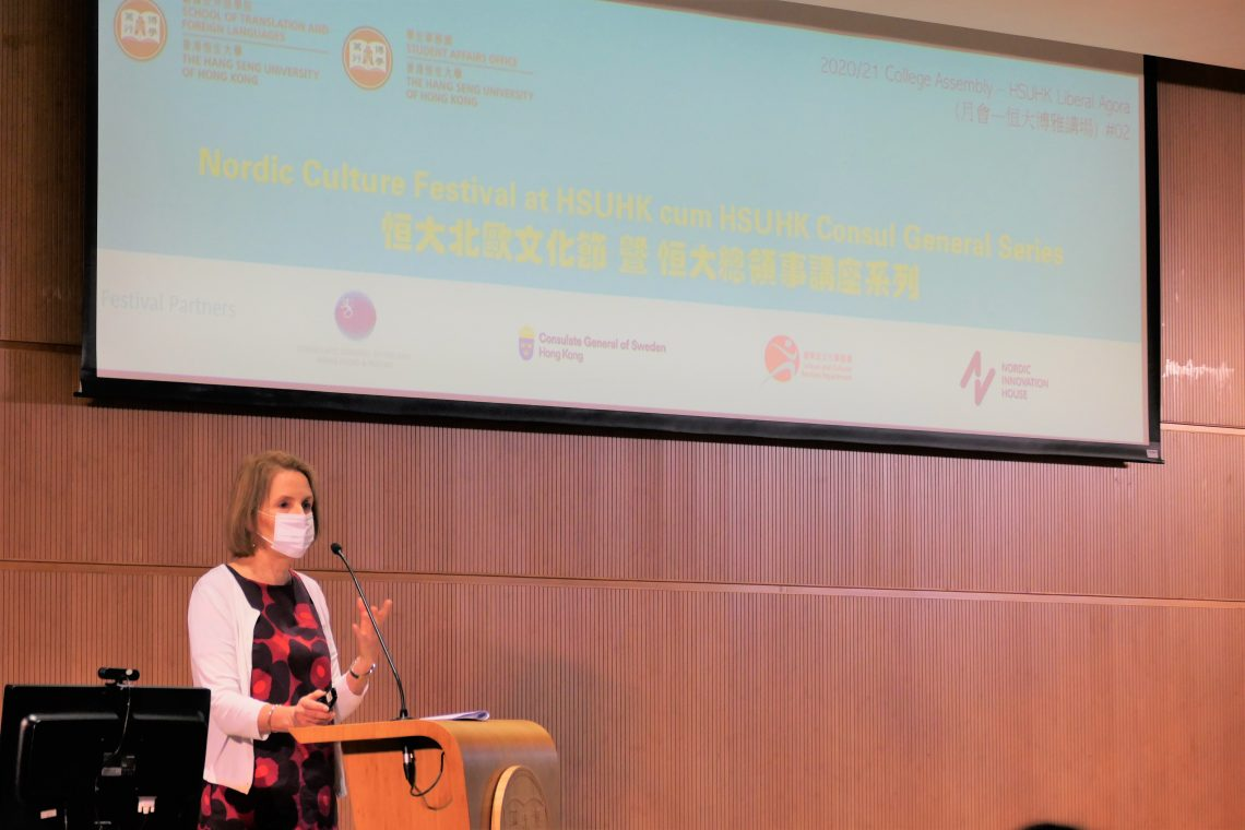 Ms Johanna Karanko, Consul General of Finland in Hong Kong and Macao.