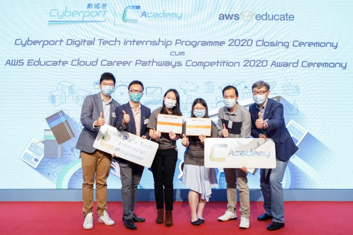 (From left) Mr Rex Lai, PIC for Cyberport Tech Career Development Programmes; Mr Perkins Ho, Senior Business Development Manager, AWS; Ms Sammi Lo; Ms Karen Tam; Mr Andy Ho, Senior Business Development Manager, AWS; and Mr Peter Yan, CEO of Cyberport, take a group photo after the award presentation ceremony.