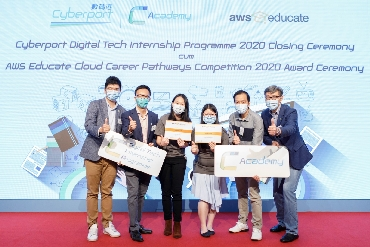 HSUHK Students Enter Top 10 in the Cyberport and AWS Educate Cloud Career Pathways Competition 2020