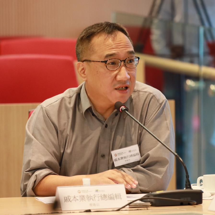 Mr Ernest Chi, Executive Editor In Chief of HK01 Company Limited, stressed that journalists should be professional to maintain the credibility of the industry.