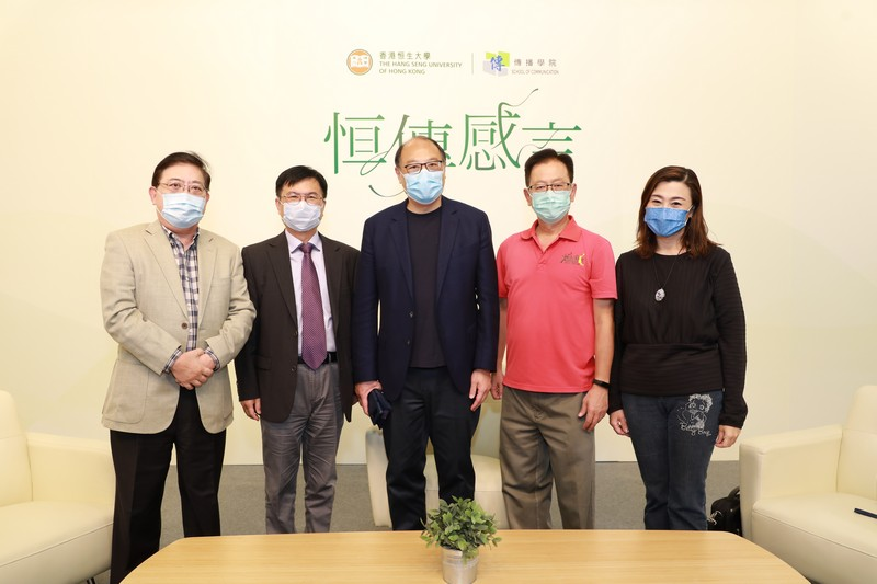 Dr Lam Tai Fai, Supervisor of Incorporated Management Committee of Lam Tai Fai College (middle); Mr Tam Yat Yuk, Principal of Lam Tai Fai College (2nd from right); Professor Tso (1st from right); Dr James Chang, Associate Dean of the School of Communication (2nd from left); and Professor Ronald Chiu, Professor (Practice) of the School of Communication (1st from left) take a group photo at the TV Studio.