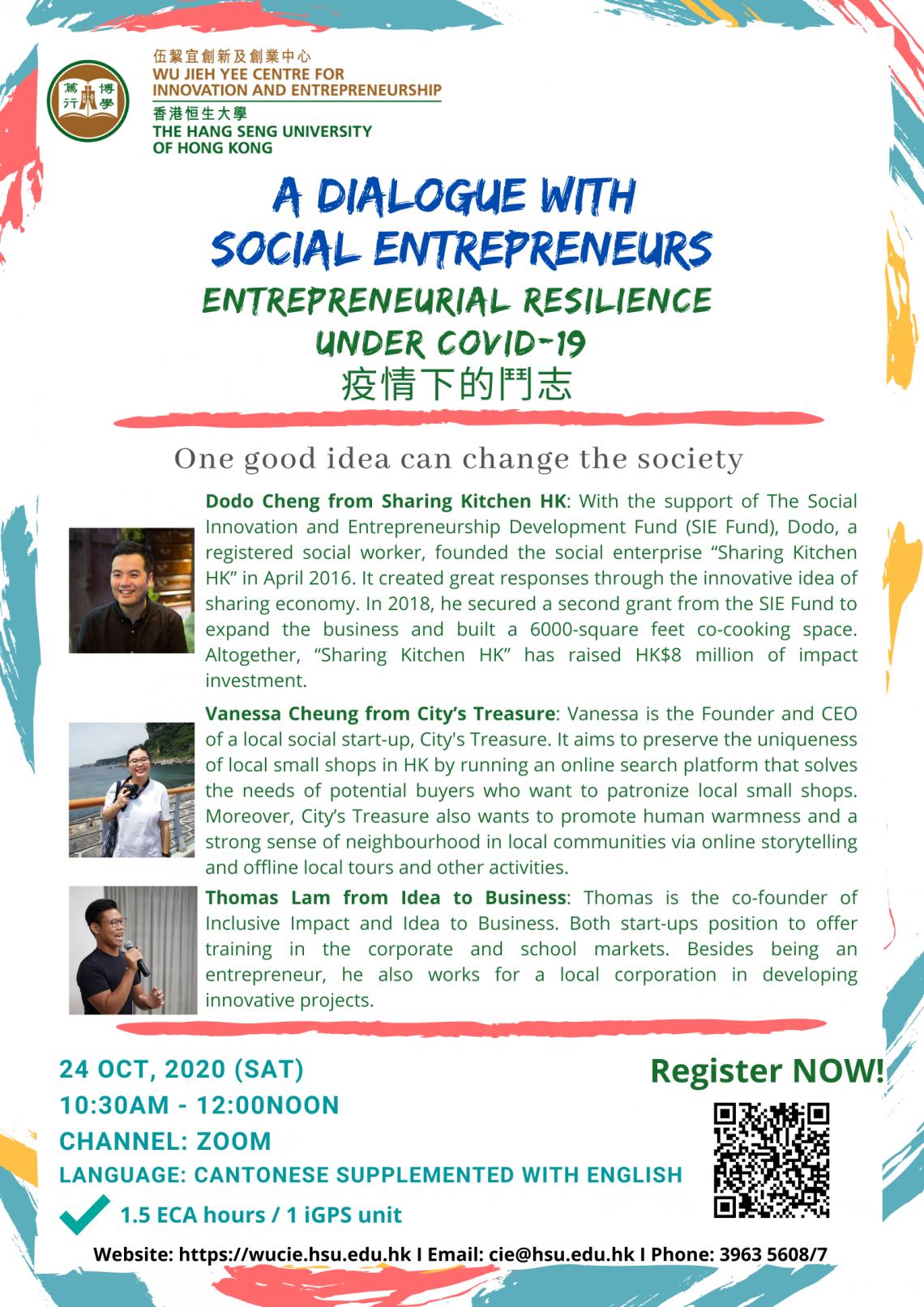 A Dialogue with Social Entrepreneurs